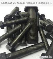 Болт без покрытия,  черный d 6-42,  ГОСТ 7798-70